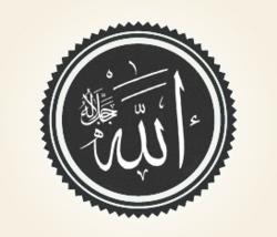 Islamic God