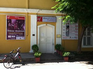 Pondicherry - L'Alliance française of Pondicherry.