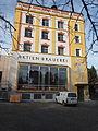 Altes Sudhaus Aktienbrauerei Kaufbeuren 1.jpg