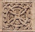 Ambito di wiligelmo, porta della pescheria, 03 favole di esopo, 02,2 motivo decorativo.jpg