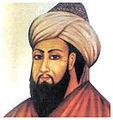 Amir-E-Kabir Syed Ali Hamadani (RA).jpg