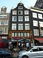 Amsterdam - Nieuwezijds Voorburgwal 119A.JPG