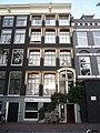 Amsterdam Amstel 133.JPG