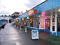 Amusement arcade - geograph.org.uk - 1034979.jpg