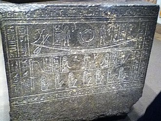 Coffin - The side of an Ancient Egyptian sarcophagus