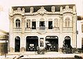 Antigo Palace-Garage Hotel.jpg