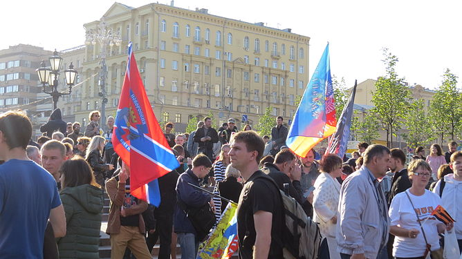 Antiwar march in Moscow 2014-09-21 1779.jpg