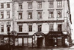 Antoni Hawełka - Historical image of Antoni Hawełka's store Pod Palmą