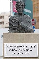 pomnik Apolloniosa z Kition