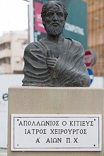 Apollonios von Kition Larnaka.jpg