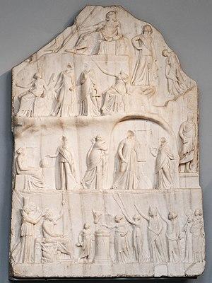 Archelaus of Priene - Archelaus of Priene's relief