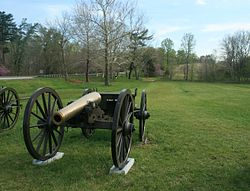 Appomattox, South artillery surrender place.jpg