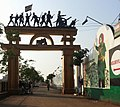 Arch leading to Netaji Memorial. - panoramio.jpg