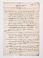Archivio Pietro Pensa - Vertenze confinarie, 4 Esino-Cortenova, 025.jpg