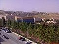 Arena - Amman Ahliyya University - panoramio.jpg