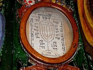 Jewish meditation - Meditative Kabbalah Shiviti with Kabbalistic Names of God