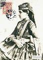 Armenian qajar girl.jpg