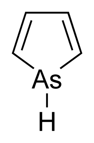 Arsole - Image: Arsole