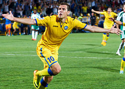 Artyom Sergeyevich Dzyuba June 15, 2013 as part of FC Rostov in the first round match of the Russian football championship of 2013..jpg