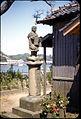 Ashiya-machi, Onga-gun, Fukuoka Prefecture - Statue.jpg