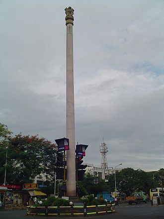 Ashok Nagar, Chennai - Ashok Pillar Junction