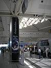 Atatuerk airport Istanbul 2007 004.jpg