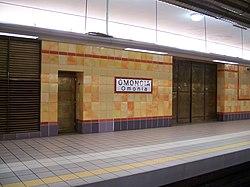 Athens metro Omonoia station2.jpg