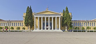 Evangelos Zappas - Zappeion exhibition center.