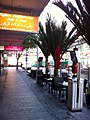 Auckland, Nueva Zelanda - panoramio (7).jpg