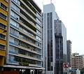 Avenida Benavides - Lima, Peru - city skyline.jpg