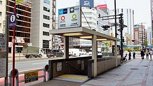 Awajichō Station - Entrance A4 providing access to Awajicho and Ogawamachi Stations