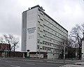 Bánki Donát Vocational School, 2018 Angyalföld.jpg