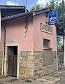 Bâtiment Toiletttes Publiques Route Dombes Savigneux Ain 4.jpg