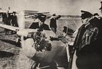 Bąk 1938.png