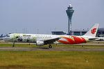 B-6365 - Air China - Airbus A321-213 - Beautiful Sichuan Livery (NO.2) - CAN (12907396003).jpg