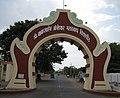 BAMU gate.jpg