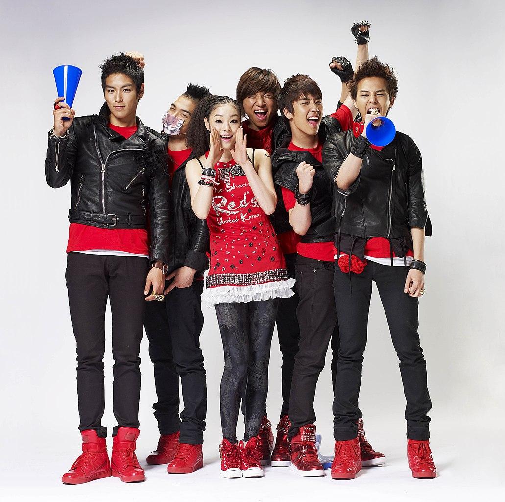 Taeyang Fashion