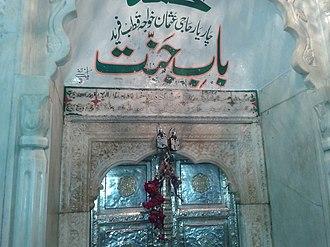 Shrine of Baba Farid - The shrine's Bab-e-Jannat portal into the shrine's innermost sanctum represents a symbolic gateway to paradise.