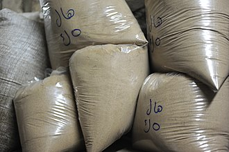Cardamom production - Bags of cardamom in Nablus