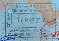 Bahrain entry stamp.jpg