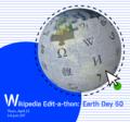 Baik Wikipedia insta 1.png