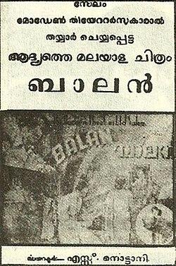 Cinema of India - WikiMili, The Free Encyclopedia