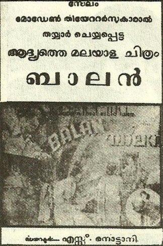 Balan 1938