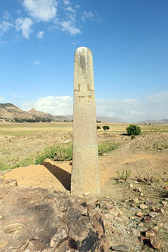 Hawulti (monument) - Hawulti, a pre-Aksumite or early Aksumite stele