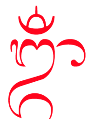 Chandogya Upanishad