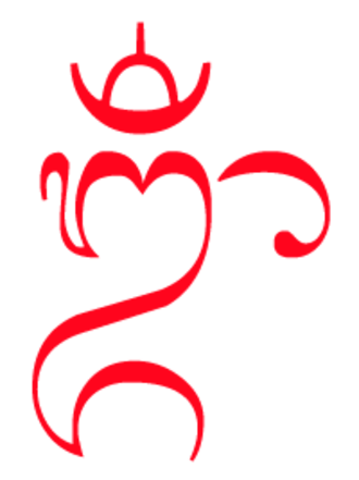 Chandogya Upanishad - Image: Bali Omkara Red