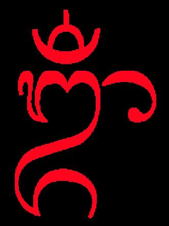 Chandogya Upanishad - Image: Bali Omkara Red