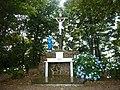 Balinghem (Pas-de-Calais) parc du chemin de croix, station 12.JPG