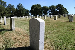 Baltimore National Cemetery - Image: Baltimore National Cemetery 4