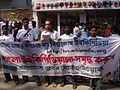 Bangla New Year 1415 celebration at Chittagong.JPG
